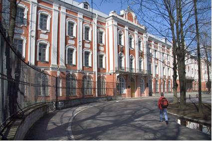 Fachada da Universidade de São Petersburgo, Rússia