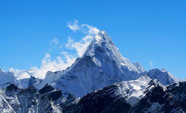 O Monte Everest é o local onde a água apresenta o menor ponto de ebulição